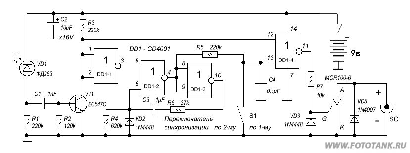 схема светосинхронизатора